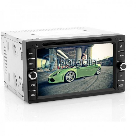"6.2 Inch Android 2DIN Car DVD Player ""Krypton"""
