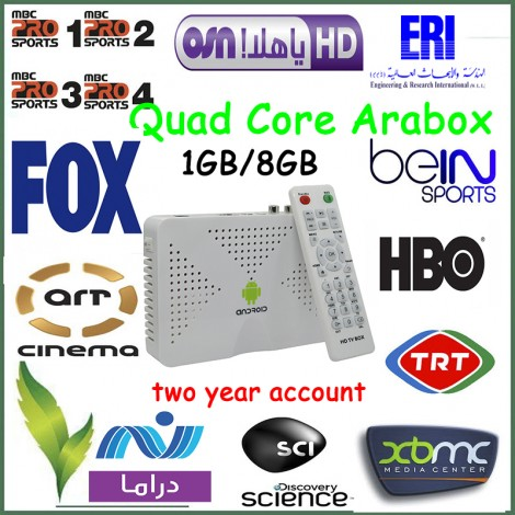 Arabic IPTV Box With BeIN MBC OSN 400 Plus Free Arabic Channels