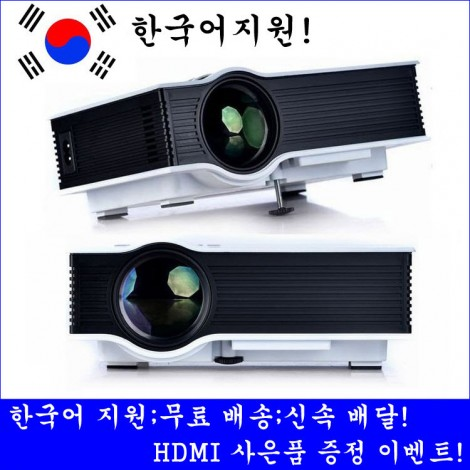 UC40 MINI Projector LED 1080P Full HD Pico AV USB SD HDMI Home theater support korean