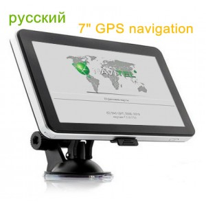 7 inch gps navigation,HD,MTK,DDR128M\4GB