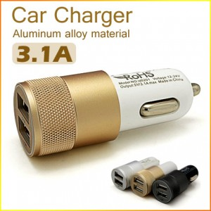 12V 3.1A 2 Port Universal USB Car Charger For iPhone 5 6 6 plus/ ipad 2 3 4 5/Samsung Galaxy S4 S5 note